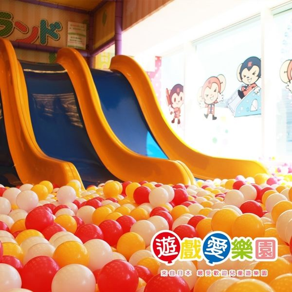 (2張組↘)【全台多點】遊戲愛樂園yukids Island1大1小親子門票-大型