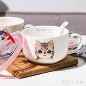 泡麵碗可愛陶瓷卡通碗筷套裝多功能大容量帶蓋帶把勺簡約易攜帶湯碗 KB8170【歐爸生活館】