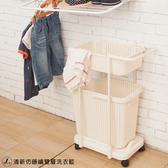 清新仿藤編雙層洗衣籃【JL精品工坊】 雙層 洗衣籃 髒衣籃 置物籃 收納籃