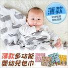 荷蘭Muslintree雙層動物印花嬰兒紗布包巾蓋被浴巾-321寶貝屋