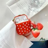 AirPods保護套蘋果防摔矽膠日韓藍牙耳機盒壹二代通用款【步行者戶外生活館】
