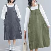 燈心絨 顯瘦復古雙口袋背心洋裝-中大尺碼 獨具衣格