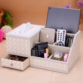 皮革餐巾抽紙盒多功能紙巾盒收納盒歐式創意