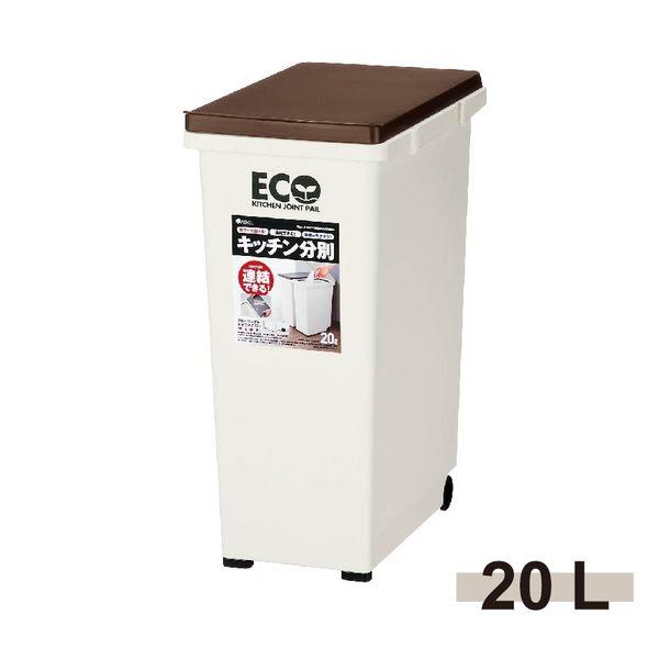 日本ASVEL掀蓋式垃圾桶-20L / 廚房寢室客廳 簡單時尚 堅固耐用 霧面 分類輪子 大掃除清潔