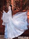 漢服漢服中國風古裝秋冬仙氣超仙飄逸古風白菜全套襦裙版女裝 衣間迷你屋