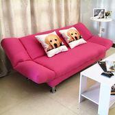 簡易折疊沙發床多功能小戶型客廳沙發床兩用單人雙人迷你懶人沙發YYJ 夢想生活家