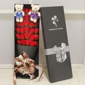 情人節禮物玫瑰花束生日禮物女生送女友情人節禮物仿真肥香皂玫瑰花束禮盒 wy