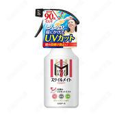 【白元】衣物UV CUT防曬噴霧劑 300ml