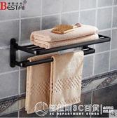 免打孔黑色浴巾架美式復古折疊毛巾架太空鋁浴室毛巾桿衛浴掛件  圖拉斯3C百貨