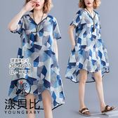 【YOUNGBABY中大碼】V領藍系方塊幾何長上衣洋裝