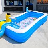 游泳池 兒童充氣游泳池加厚家用小孩泳池嬰兒寶寶超大型游泳桶滑滑梯水池YYJ 伊莎gz