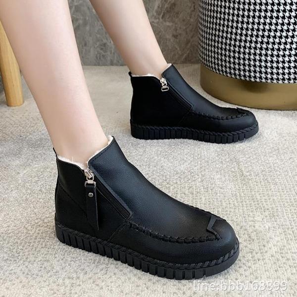 牛津鞋 棉鞋年秋冬季棉鞋加絨平底防滑保暖鞋子短靴女鞋皮鞋冬鞋女 城市科技