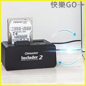 【快樂購】外接硬碟盒 行動硬碟盒2.5/3.5寸硬碟盒行動硬碟座usb3.0外置硬碟盒