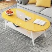 茶几簡約現代客廳北歐茶几小戶型沙發邊几雙層小茶桌創意小桌子 ATF 萬聖節