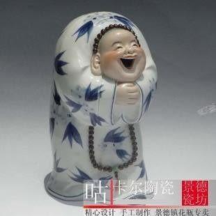 景德鎮 陶瓷器 雕塑彌勒佛