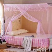 老式方頂蚊帳上下鋪單門1.2m1.5米1.8雙人床學生家用宿舍寢室通用