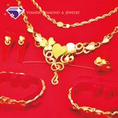 【元大鑽石銀樓】『堅定之心』結婚黃金套組*戒指、手鍊、項鍊、耳環*純金9999國家標準