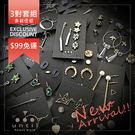 【$99免運】日常百搭針式耳環★3對入超...