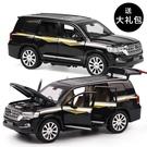 玩具車兒童回力音樂燈光合金汽車模型擺件仿真豐田1:24男孩越野車玩具 快速出貨