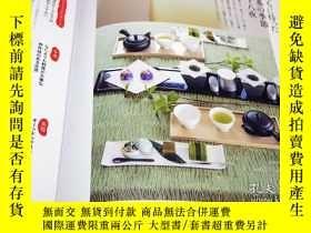 二手書博民逛書店Japanese罕見Tea and Sweets WAGASHI Table Setting Book from