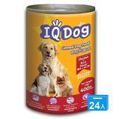 IQ Dog狗罐頭-雞肉+米口味400g*24【愛買】