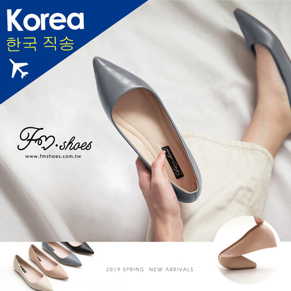 包鞋.微內增尖頭包鞋(杏、黑)-FM時尚美鞋-韓國精選.Journey