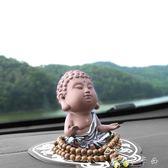 創意汽車擺件車載陶瓷可愛如來佛像高檔車飾車內儀錶台車上裝飾品 卡卡西