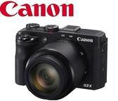 [EYEDC] Canon PowerShot G3X 25倍光學變焦 彩虹公司貨 一年保固