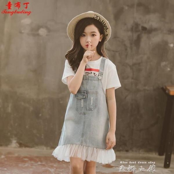 女童牛仔吊帶裙子2021新款洋裝韓版時髦洋裝中大童洋氣女孩夏裝套裝 米娜小鋪