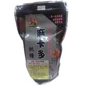 源順 麻卡多軟糖 220g/包