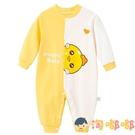 嬰兒連體衣長袖寶寶哈衣服外出男女睡衣外套【淘嘟嘟】