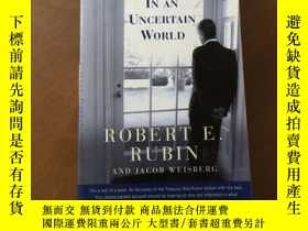 二手書博民逛書店In罕見an Uncertain World:Tough Choices from Wall Street to