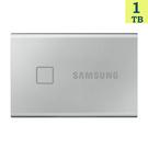 [免運] SAMSUNG 三星 SSD Portable T7 銀色 1TB 1T [MU-PC1T0S] USB 3.2 移動式固態硬碟