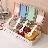 壁掛調料盒套裝家用組合裝調味品收納盒廚房調料罐鹽罐調料瓶塑料【雙12回饋慶限時八折】