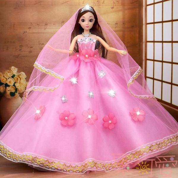 芭比洋娃娃套裝兒童女孩玩具婚紗公主仿真【聚可愛】