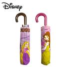 【正版授權】迪士尼公主 輕量型 晴雨傘 附傘套 摺疊傘 雨傘 折傘 長髮公主 貝兒公主 056219 056226