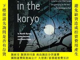 二手書博民逛書店A罕見Corpse In The KoryoY256260 James Church Minotaur Boo