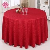桌布 酒店桌布圓桌臺布長方形圓形家用餐桌布紅色婚慶會議餐廳布藝桌布-快速出貨