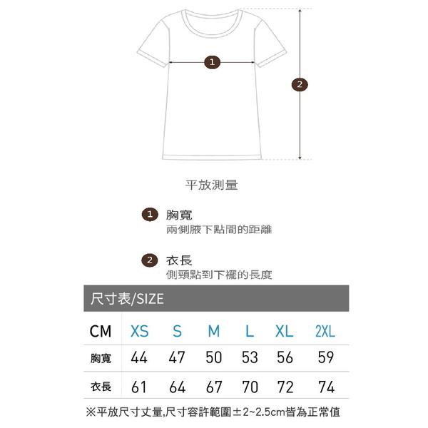 【GILDAN】吉爾登 亞規抗UV排汗T恤(3BI00系列),破盤特價↘