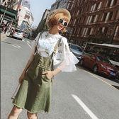 大碼女裝2018新款胖MM春夏裝200斤洋氣套裝顯瘦吊帶連衣裙兩件套