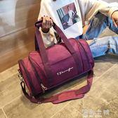 旅行袋短途旅行包女潮韓版手提輕便大容量行李包干濕分離運動健身包袋男  海角七號