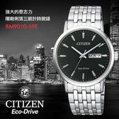 【公司貨保固】CITIZEN 星辰表 Eco-Drive 光動能男錶 37mm 藍寶石玻璃 BM9010-59E