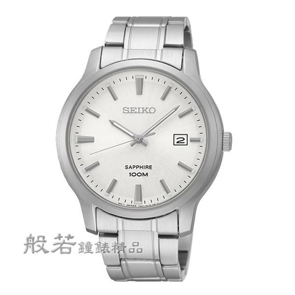 SEIKO CS時尚簡約風腕錶-銀