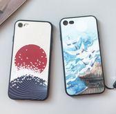 [24hr-現貨快出] 蘋果 手機殼 iPhone7 iPhone6 plus i6s i7 黑色 磨砂 TPU 浮雕 保護套 軟殼