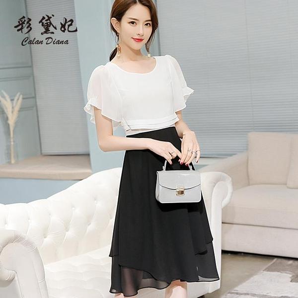 【免運】2020春夏新品韓版顯瘦女裝修身大碼短袖時尚休閒百搭洋裝