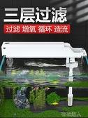 魚缸過濾器三合一凈水循環小型過濾泵靜音外置滴流盒上濾水泵 【快速出貨】