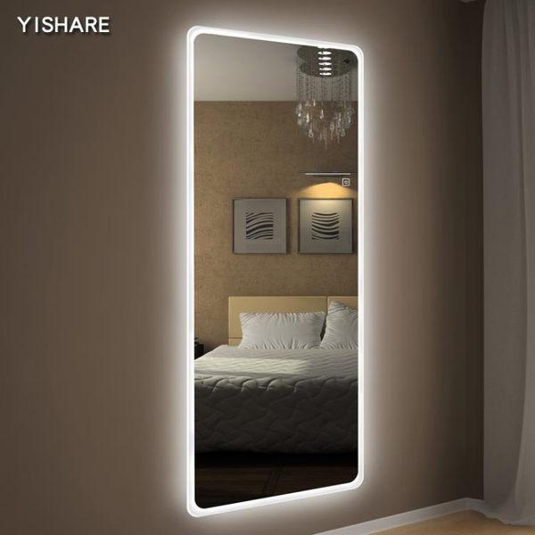 無框穿衣鏡led燈鏡壁掛全身鏡圓角懸掛試衣鏡帶燈裝飾鏡