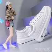 小白鞋女網紅秋季新款百搭平底休閒板鞋厚底增高透氣女鞋潮鞋