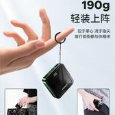行動電源10000毫安培超薄小巧便攜迷你可愛女生創意適用於沖電寶大容量(免運快出)