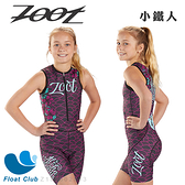 Zoot S19 小鐵人連身服 炫酷紫 Z180602803